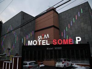 索姆汽車旅館(Motel Some)