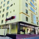 尊貴套房公寓(President Suites Apartments)