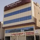 Aros Alfaisaliah Furnished Units.
