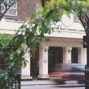凱悅倫敦丘吉爾酒店(Hyatt Regency London - The Churchill Hotel)