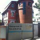 馬亞克旅館(Mayak Guest House)