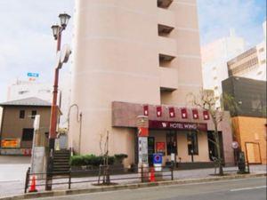 WING國際酒店-湘南藤澤(Hotel Wing International Shonan-Fujisawa)