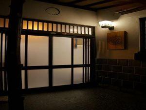 隱虞姬宿倉敷旅館(Kurashiki No Guesthouse Kakure-Yado Yuji-Inn)