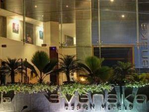 班加羅爾斯文斯卡電子城酒店(Svenska Electronic City Bangalore)
