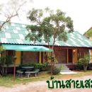 庫納提度假村(Kulnatee Resort)