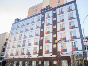麥迪遜LES酒店(Madison LES Hotel)