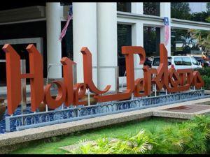 哥打巴魯佩達納酒店(Hotel Perdana Kota Bharu)