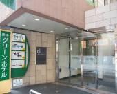 熊本綠色酒店