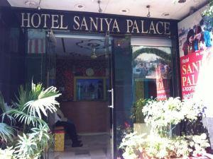 薩尼亞宮酒店(Hotel Saniya Palace)