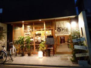 百萬遍穿行旅舍(Guesthouse Hyakumanben Cross)