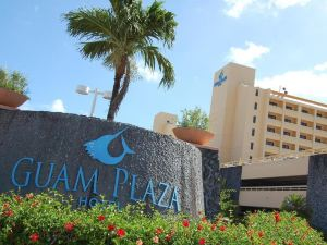 關島廣場酒店(Guam Plaza Resort & Spa)