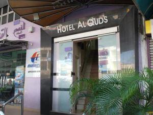 阿爾庫茲酒店(Al Quds Hotel)