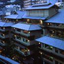 大月精工熱海酒店(Ohtsuki Hotel Wafukan)