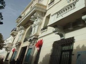 突尼斯皇宮飯店(Tunisia Palace Hotel)