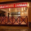 淡然賓館(Guest House Danran)