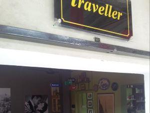 旅客家庭民宿(Traveller Homestay)