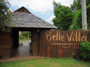 拜縣貝拉別墅酒店(Belle Villa Resort, Pai)