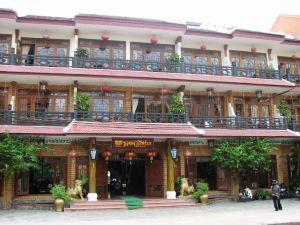 會安清平海悅酒店(Thanh Binh III - Serene Hotel)