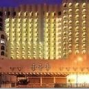 吉達三叉戟酒店(Jeddah Trident Hotel)