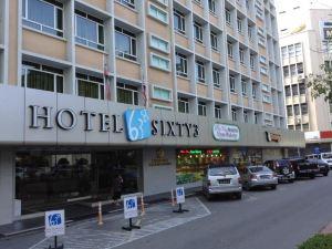 哥打京那巴魯六十三酒店(Hotel Sixty 3 Kota Kinabalu)