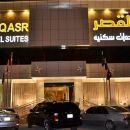 薩瑪阿爾卡斯爾凱許公寓(Sama Al Qaser Khurais Apartment)