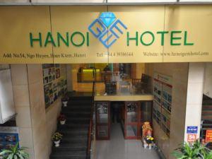 河內寶石酒店(Gem Premier Hotel & Spa Hanoi)