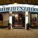 貝斯特韋斯特菲蘭其酒店(Best Western Hotel Firenze)