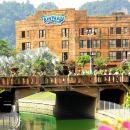 怡保雙威迷失世界酒店(Sunway Lost World Hotel Ipoh)