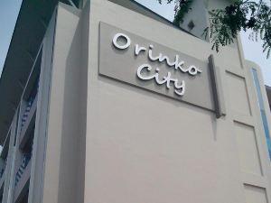 托里諾棉蘭城市酒店(Orinko City Medan)