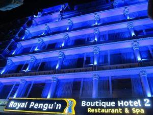 皇家企鵝SPA精品酒店(Royal Penguin Boutique Hotel & Spa)