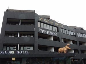 藝術博物館公寓式酒店(Museum Art Hotel Apartments)