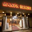 和歌之浦溫泉-萬波萬話日式度假旅館(Ryokan Manpa Resort)