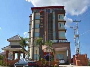 瑞葉蒙酒店(Shwe Ye' Mon Hotel)