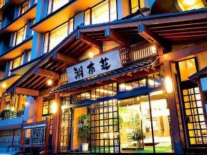 富士河口湖溫泉湖南莊酒店(Fujikawaguchiko Onsen Konanso)