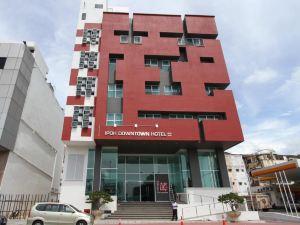 怡保大酒店(Ipoh Downtown Hotel)
