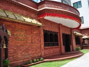大麗花精品酒店(Dahlia Boutique Hotel)
