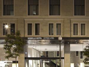 耶路撒冷馬米拉酒店-全球領先酒店聯盟(Mamilla Hotel - The Leading Hotels of The World)