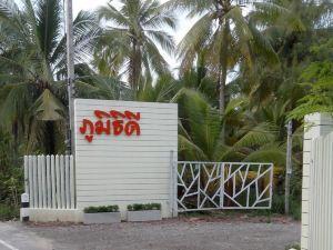 安葩洼普姆茲迪度假村(Poomthidee Amphawa Resort)