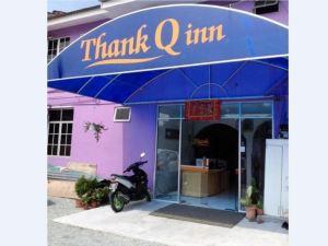 堂科Q旅館(Thank Q Inn)