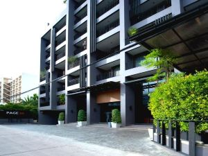 芭堤雅第10頁酒店(Page 10 Hotel Pattaya)