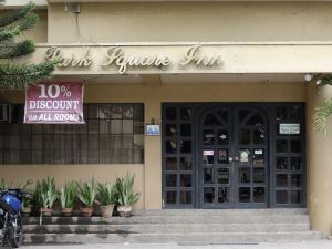 公園廣場酒店(Park Square Inn)