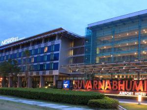 曼谷素旺那普機場諾富特酒店(Novotel Suvarnabhumi Airport Bangkok)