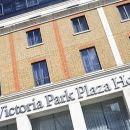 維多利亞麗亭酒店(Park Plaza Victoria Hotel)