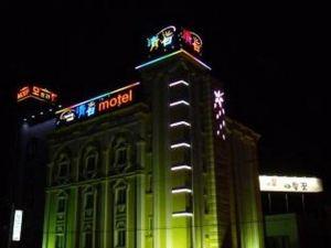 清白汽車旅館(Chungbaek Motel)