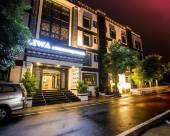 利瓦 - 轉運站酒店