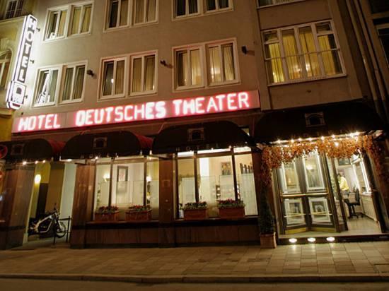 德意志劇院酒店
