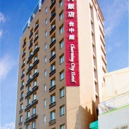 香城大飯店(台中店)(TAICHUNG CHARMING CITY HOTEL)其他