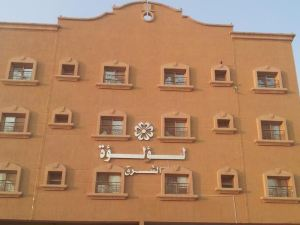 Loaloat Al Sharq Hotel Apartments