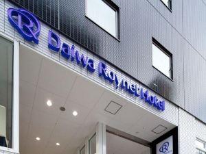 橫濱關內大和ROYNET酒店(Daiwa Roynet Hotel Yokohama Kannai)