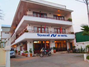 AV酒店(AV Hotel)